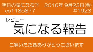 【実食】ソーセージの「カラムーチョ」?!