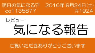 【実食】ハッピーターン「しょうゆマヨ」 ?!