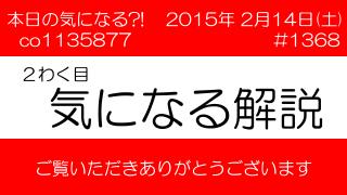 第10回「あなたが選ぶオタク川柳大賞」?!