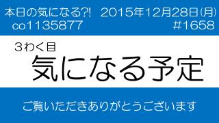丸亀製麺「年明け大海老うどん」?!