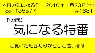【祝】ブロマガ一般開放「3周年」?!