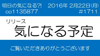 【紹介】東ハト「かすて利休」?!