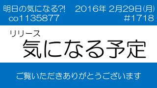 【紹介】ムーチョな「梅キャンディ」?!