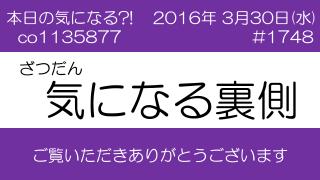 お墨付き「大盛り醤油豚骨ラーメン」?!