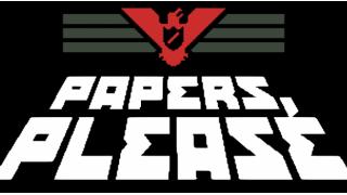 壁]v・)<PC「Papers, Please」感想