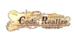 壁]v・)<PSVita「Code:Realize ~祝福の未来~」感想