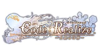 壁]v・)<PSVita「Code:Realize ~白銀の奇跡~」感想