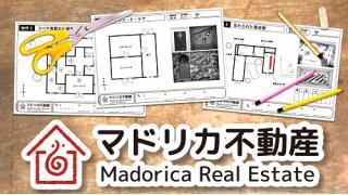 壁]v・)<Switch「マドリカ不動産」感想