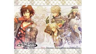壁]v・)<PSP「AMNESIA LATER」感想