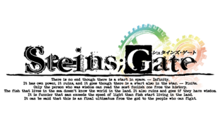 壁]v・)<PSVita「STEINS;GATE」感想