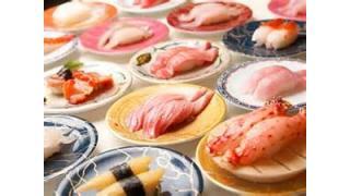 回転寿司への新提案!!
