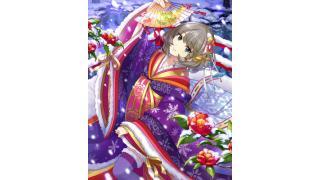 【後記・解説】 高垣楓さんに「細氷」歌ってもらった 【人力VODALOID】