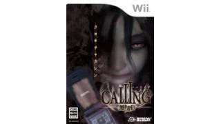 Calling 黒き着信についてのお知らせ☆
