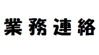 ニコニコに投稿されていない配信録画まとめ(2018/05/12現在)