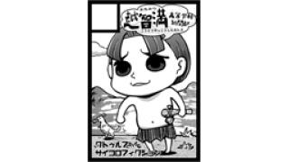 「喫茶セラエノ」完結&シナリオDL販売開始
