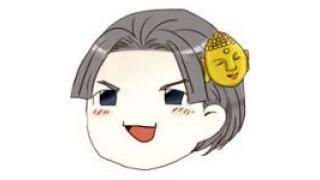 【越智満卓】「賽の目乱舞っ!!」新刊情報!