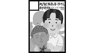 【越智満卓】C94新刊通販案内&「手紙の宛先は遥か」DL版販売開始!【鳩組】