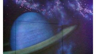 新宿コズミックセンタープラネタリウムに行ってみた