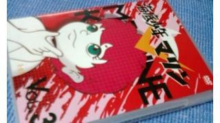 「海底少年マリン」エピソードガイド DVD voL.3