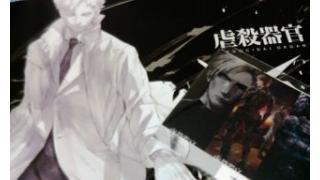 映画「虐殺器官」紹介と感想(ネタバレあり)
