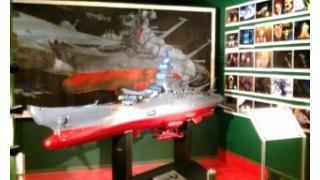 「宇宙戦艦ヤマト2202 第二章 発進編」メモ(微妙にネタバレ)