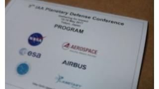 地球防衛会議「Asteroid Day in 相模原 ~天体の地球衝突に対処する~」メモ