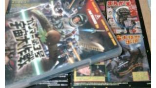 DVD「ガンマ3号宇宙大作戦」メモ