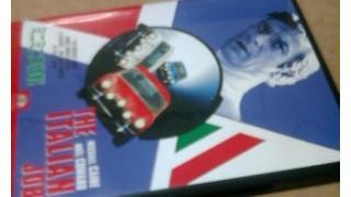 DVD「ミニミニ大作戦(1969年版)」メモ
