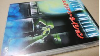 DVD「エイリアン・ネイション」