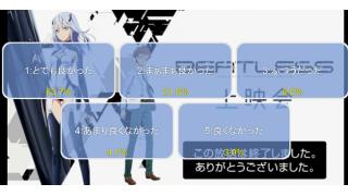 アニメ「ビートレス」1~9話視聴