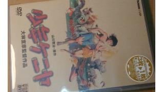 DVD「少年ケニヤ」