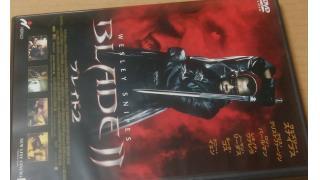 DVD「ブレイド2」