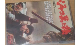 DVD「ジャコ萬と鉄」