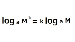 愚考 対数の基本公式というやつ 続き