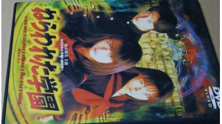 劇場版「ねらわれた学園」村田和美・佐伯日菜子版