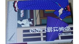 「吾輩は猫である(夏目漱石著)」