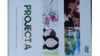 PROJECT A キズナ一撃
