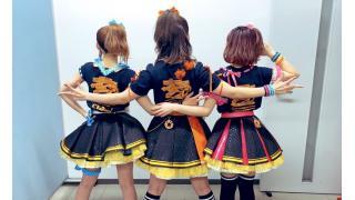 【ラブライブ!サンシャイン!!】【LOVELIVE! SUNSHINE!! UNIT LIVE ADVENTURE 2020】Guilty Kiss(ギルティ キス)1stライブ(2月8日・9日 東京公演/両日LV鑑賞)と、それからCYaRon!(シャロン!)1stライブ(2月22日・23日 福岡公演/両日現地参戦)の感想を語る回