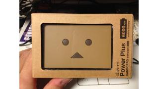 ダンボーのデバイスバッテリーを買ったぞ! cheero Power Plus DANBOARD version -mini-