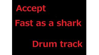 Accept/Fast as a sharkのドラムを打ち込んでみた