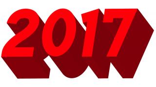 2017年 大会結果