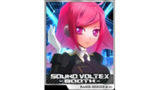 SOUND VOLTEX II -infinite infection- 6/5稼動!!