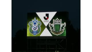湘南乃魂、復活(2014 J2観戦記 第30節 湘南ベルマーレ VS 松本山雅FC)