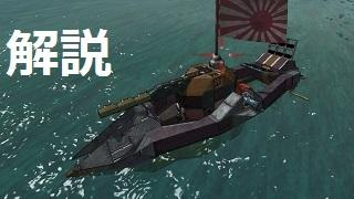 「From the depths」ゆっくり艦隊報告書① -資源輸送編-