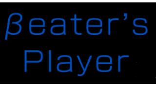 【SAOHR】知っておくと良さげなソードアートオンライン ホロウリアリゼーション βeater'sPlayerEdition システム解説等も