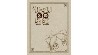 【告知】第5回カクヨムWeb小説コンテストに応募しました