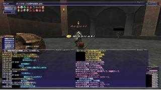 魔導剣士で参加するコンテンツ~シニスターレイン編~