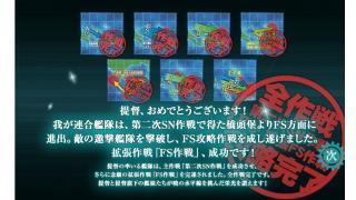 【艦これ】2015夏イベント(甲)個人的総括(追記)