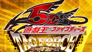 シノビガミシナリオ: 忍☆者☆王 タッグフォース (β版)