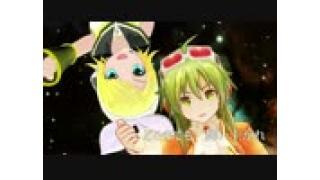 新曲投稿!:【GUMI・鏡音リン】 立ち上がれ 突き進め 【オリジナル曲】